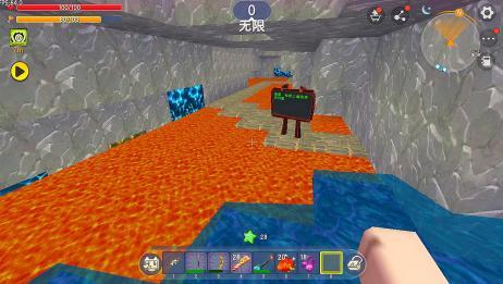 迷你世界:岩浆里有路,通往什么地方呢