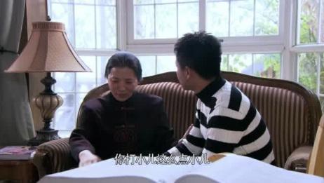 大妈要帮女子找失散多年的儿子,没想到对方的儿子是自己的养子