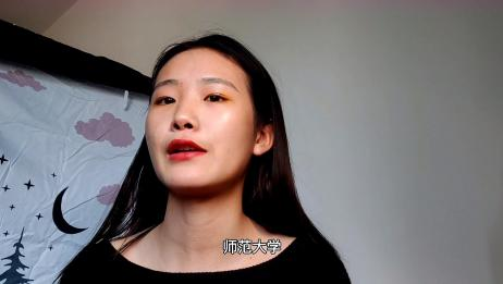 vlog:疫情期间,天津师范大学天津吃饭大学,食堂如何就餐?