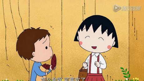 樱桃小丸子:小丸子暖心帮助小朋友,得到了甜蜜的烤红薯