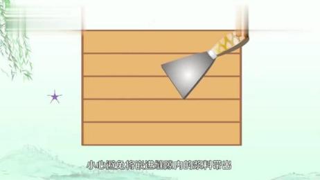 瓷砖填缝剂该怎么使用