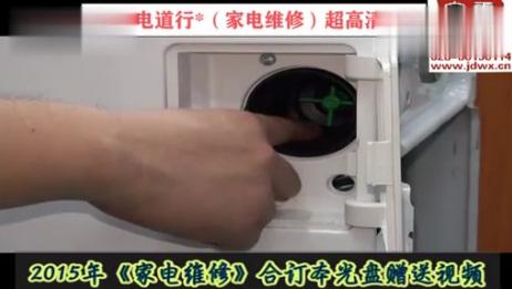 海尔XQG50807滚筒洗衣机拆解与维修