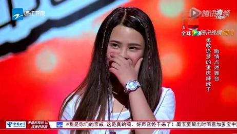 19岁辣妹刘至佳活力四射 三位男导师抢人不留