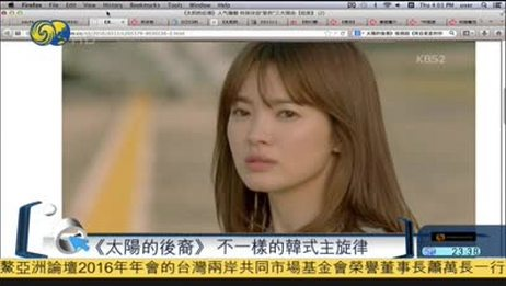 军旅撩妹神技 韩剧《太阳的后裔》火了