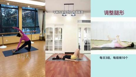 长期练瑜伽:让身体得到伸展,逆袭女神