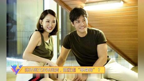 40岁的陈乔恩,发视频秀恩爱,艾伦送上一个超甜的亲吻