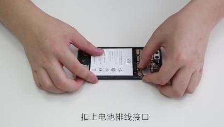 华为荣耀9手机更换电池拆机教程