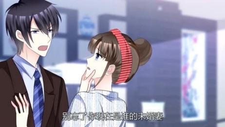站住小哑妻:铭衍问许念还喜欢随风,这时许念想该怎么解释