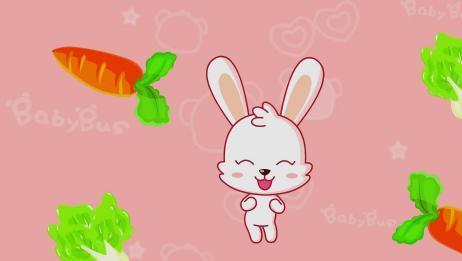 小白兔白又白,两只耳朵竖起来,爱吃萝卜和青菜