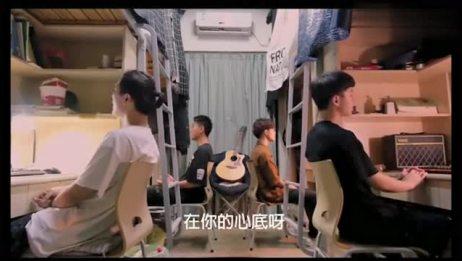 男生宿舍集体唱的这首歌超级好听,和声超级沉醉!
