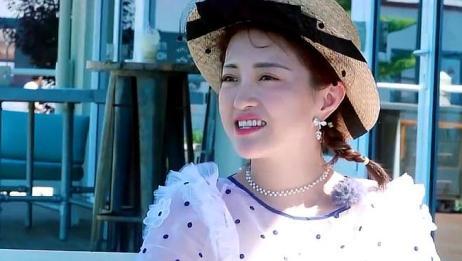 妻子:袁咏仪太土?被包文婧嫌弃吐槽:别那么村那么山炮!