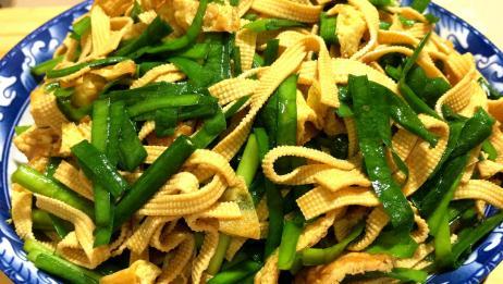 大厨教你韭菜炒豆腐皮,做法特别简单,味道超赞,懒人必备一道菜