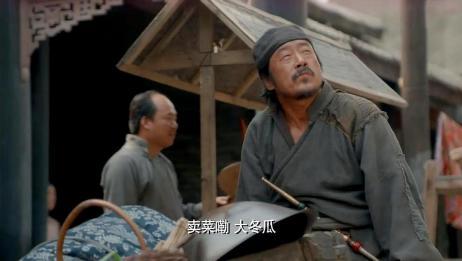 老头穷得叮当响,怎料在街上各种耍小手段,竟真让他偷到了菜!