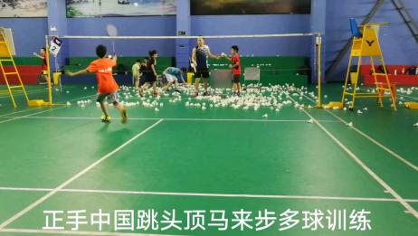 煜弟今天学习正手中国跳,头顶马来步,多球练习