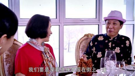 香火:公公说儿媳是白菜,不料亲妈一听急了,下秒公公回应绝了