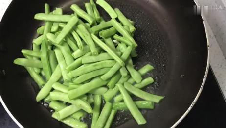 「简单做美食」家常系列 之 干煸四季豆