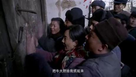 《老农民》陈宝国版宣传片