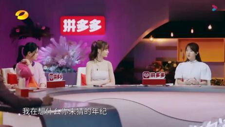《恋梦空间2》朱云慧哭着离开聚餐的地方,杨明鑫狠狠地伤了她的心