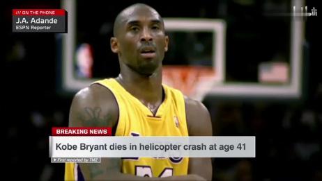 科比意外去世