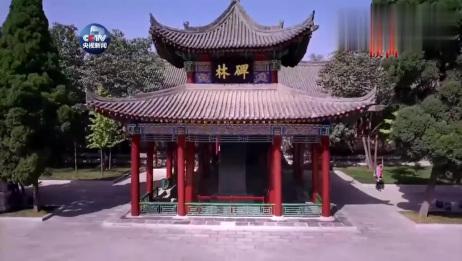 陕西最美的地方在哪里