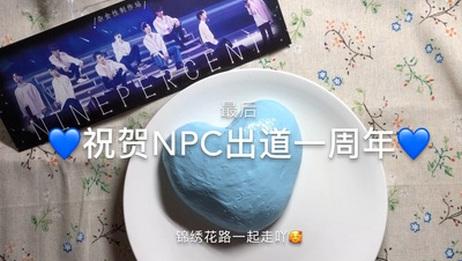 「羊驼slime」NPC应援色质感胶