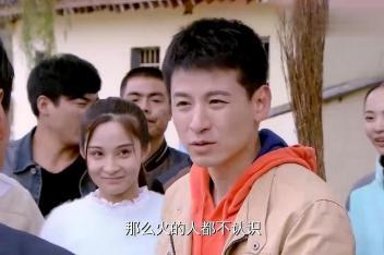 苦乐村官:男子一句话喊来众多村民,群殴一帮打手!