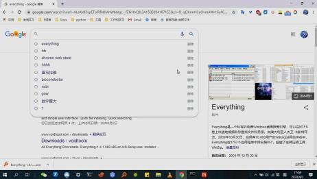 文件搜索太慢,找不到文件,使用everything让你秒搜到你的文件