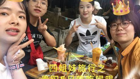 揭秘——如何做到贵阳4日只有吃吃喝喝肥肥宅宅!!!