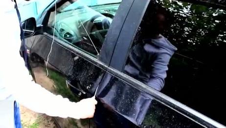 当汽车钥匙丢了时候,小技巧20秒开车门,网友:小偷偷东西更方便了