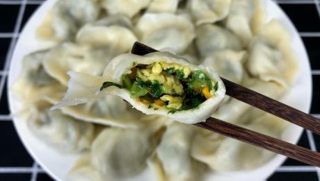 天气热,多给家人吃这素馅饺子,清淡又美味,比肉馅饺子还香