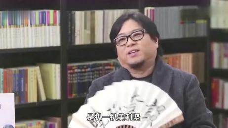 《晓松奇谈》高晓松谈朝鲜半岛是火药桶