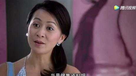 他俩为入职女性服装公司,逛遍全香港女性服装店,还这样安慰自己