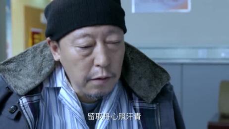癌症晚期的父亲离家出走,被儿子和老伴找到,愧疚说对不起!