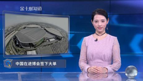 2000万吨铁矿石,这国与中国签下大订单!澳洲铁矿石再遭重击!