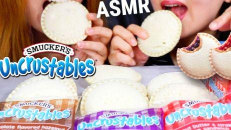 ☆ Kim&Liz ☆ 榛子巧克力酱夹心、花生酱葡萄果酱夹心、花生草莓酱夹心三明治 ASM