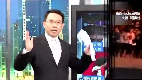 """台湾名嘴:我们""""闭门造车""""的结果就是我们的人才留不住了!"""