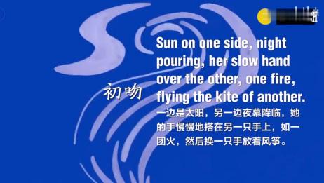 """超美的美国诗歌《初吻》""""她的唇触碰着我的唇,就像夏天的雪!"""""""