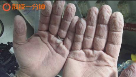 为什么手指在长时间泡水之后,就会变得坑坑洼洼?看完一定要留意!