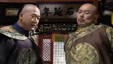 铁齿铜牙纪晓岚:皇上生气怒斥纪晓岚,最后却不舍得纪晓岚离开