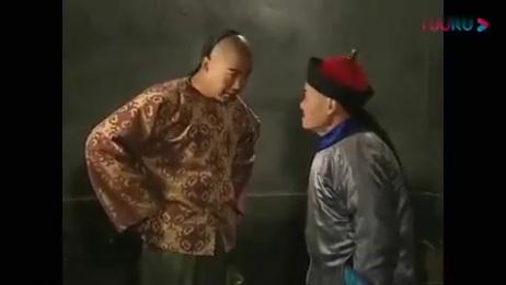 铁齿铜牙纪晓岚:纪晓岚被抓进大牢,气得和珅也得跑到牢里去鉴定!
