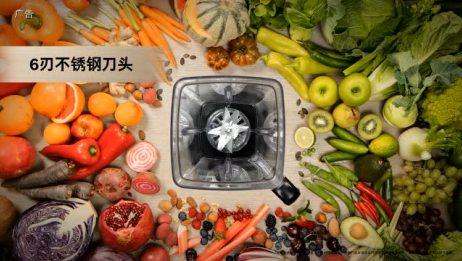 博世破壁机七彩果蔬汁