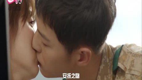 睁眼吻你的男人99%是渣男?