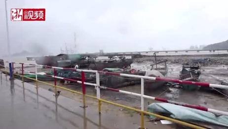 """受超强台风""""利奇马""""影响 乐清市蒲岐镇沙港头轮渡码头掀起巨浪"""