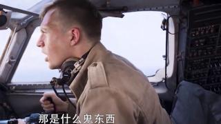 巨鳄岛:飞行员遭到鸟群攻击失控,落在岛上遭遇史前怪兽攻击