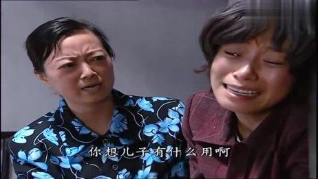 悠悠寸草心:疯妈妈想逃跑,连饭也拒绝吃,折磨的还是她自己!