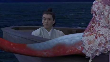 小伙无意间救下条鲤鱼,不料鲤鱼变成绝世美女来报恩,小伙心动啦