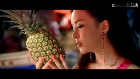 「桃色章小蕙河莉秀」傻瓜,我说不爱,你就相信吗?