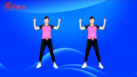 晨练《10分钟健身操》强身健体瘦腰腹,提神醒脑精神好