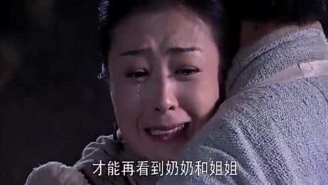 胡杨女人:斯琴沙漠辛苦挣钱,不料阿蓉要和自己男友私奔?过分