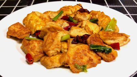 豆腐这样做,简单营养又美味,下酒下饭,太香了,我家一周吃三次